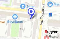 Схема проезда до компании КАФЕ ЖАР-ПИЦЦА в Ступино