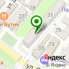 Местоположение компании КОНТРАСТ