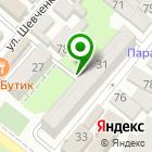Местоположение компании Компакт