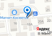 Market House на карте