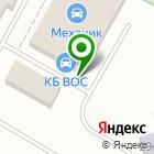 Местоположение компании Центр диагностики автотранспорта