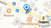 Компания Giro Coffee на карте