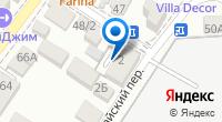 Компания Богема на карте