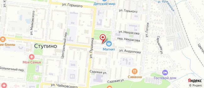 Карта расположения пункта доставки На Андропова в городе Ступино