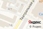 Схема проезда до компании Дис сервис в Быково