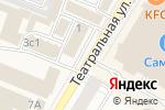 Схема проезда до компании QIWI в Быково