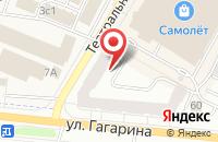 Схема проезда до компании Гагаринский в Жуковском