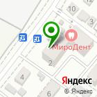 Местоположение компании Insys