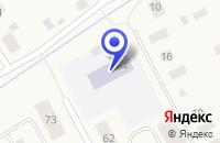 Схема проезда до компании ДЕТСКИЙ САД РЯБИНУШКА в Онеге