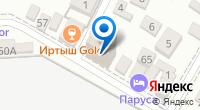 Компания Центр ремонтных услуг на карте