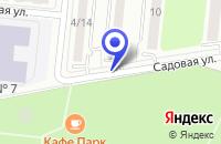 Схема проезда до компании САДОВОДЧЕСКОЕ ТОВАРИЩЕСТВО МАШИНОСТРОИТЕЛЬ-2 в Ступино