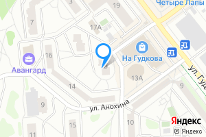 Трехкомнатная квартира в Жуковском Московская область, улица Гудкова, 15