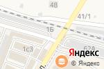 Схема проезда до компании На Театральной в Быково