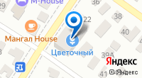 Компания Магазин цветов на карте