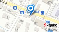 Компания Салон цветов на Островского на карте