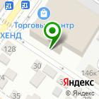 Местоположение компании Черноморский Перевалочный Комплекс