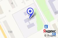 Схема проезда до компании ДЕТСКИЙ САД СОЛНЫШКО в Онеге