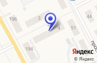 Схема проезда до компании МАГАЗИН-САЛОН ОПТИКА в Онеге