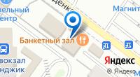 Компания Энсино на карте