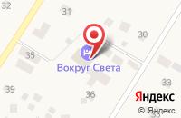 Схема проезда до компании Вокруг света в Ильинском