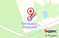 Схема проезда до компании Бисерово-спортинг в поселке Зелёный