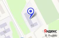 Схема проезда до компании АРХАНГЕЛЬСКИЙ ФИЛИАЛ СОВРЕМЕННЫЙ ГУМАНИТАРНЫЙ ИНСТИТУТ в Онеге