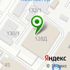 Местоположение компании Строимдом93