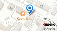 Компания Мак на карте