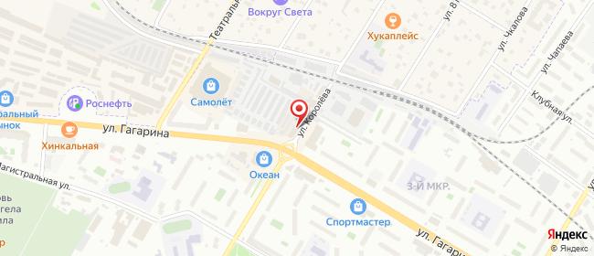 Карта расположения пункта доставки СИТИЛИНК в городе Жуковский