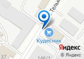 MyHome на карте