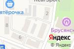 Схема проезда до компании Лидер в Брусянском
