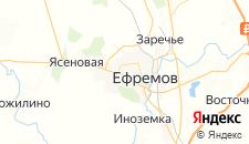 Гостиницы города Ефремов на карте