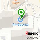 Местоположение компании Современная