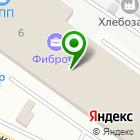 Местоположение компании Пиротехника