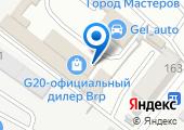 Профтруба на карте