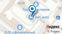 Компания Свет на Олимпе на карте