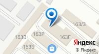Компания Офис-плюс на карте