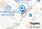 Магазин автоэмалей и авторемонтных материалов на карте