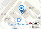 Офис-плюс на карте