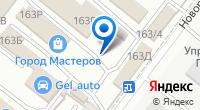 Компания Таргет на карте