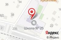 Схема проезда до компании Ильинская средняя общеобразовательная школа №25 в Ильинском