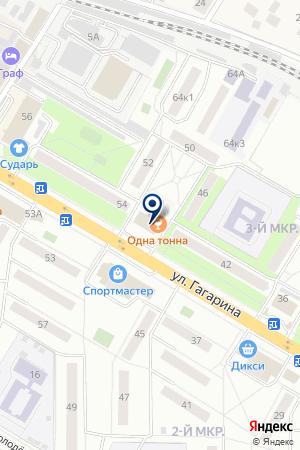 ВИДЕОТЕХНИКИ МАГАЗИН АУДИО- ТЕЛЕСЕРВИС на карте Жуковского