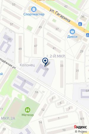 ЖУКОВСКАЯ ШКОЛА ИСКУССТВ на карте Жуковского