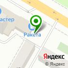 Местоположение компании Веснушка