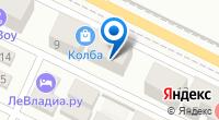 Компания Пивмаркет на карте