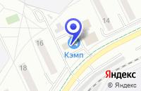 Схема проезда до компании ТФ КОНСТАНТА-А в Жуковском