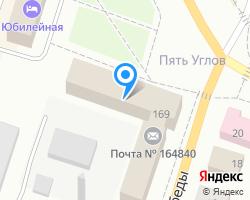 Схема местоположения почтового отделения 164840