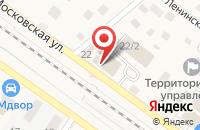 Схема проезда до компании Верный в Ильинском
