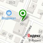 Местоположение компании ГЕЛПРОЕКТ