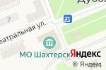 Схема проезда до компании Центр культуры и досуга, МКУ в Дубовке